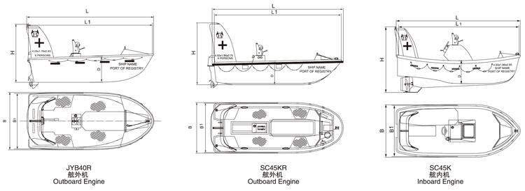 刚性救助艇1.jpg