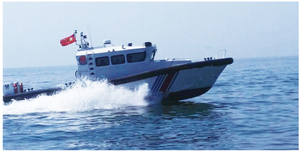 BHM-1500 High Speed Law Enforcement Vessel
